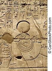エジプト, 古代, 象形文字