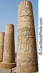 エジプト, 寺院, kom ombo