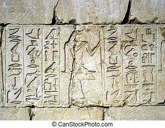 エジプト, 救助, sakkara