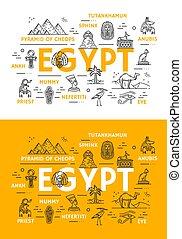 エジプト, 旅行, 文化, 薄いライン, ランドマーク