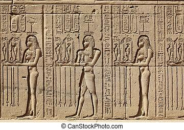 エジプト, dendera, 救助, 寺院