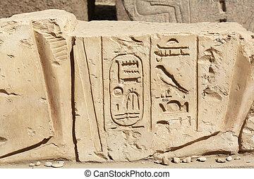 エジプト, dendera, 象形文字, 寺院
