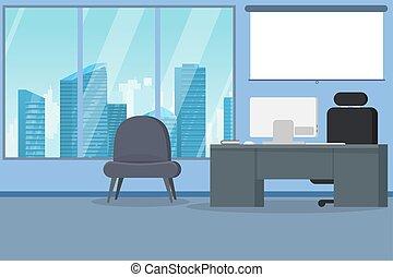 オフィスの内部, 都市, 現代
