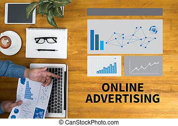 オンラインの広告