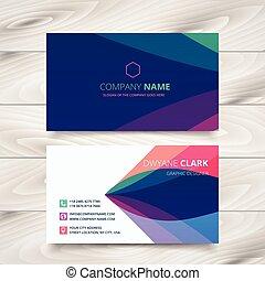 カラフルである, ビジネス, 紫色, デザイン, テンプレート, 流行, カード
