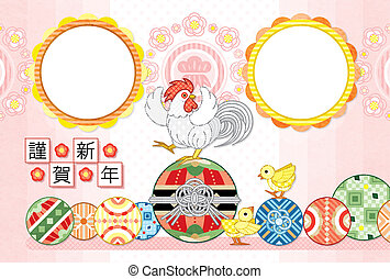 カラフルなボール, そして, 鶏, parent-child, フレーム