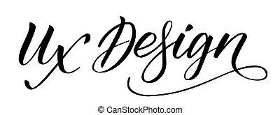 カリグラフィー, デザイン, ブラシ, ux