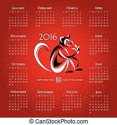 カレンダー, 2016, サル, 年