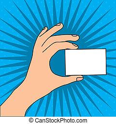 カードの手