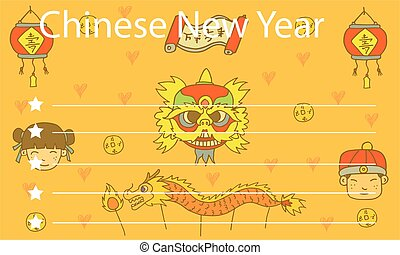 カード, ベクトル, デザイン, 挨拶, 中国語