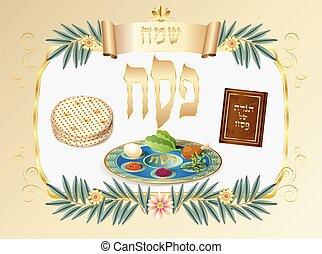 カード, 休日, ユダヤ人, 幸せ, 過ぎ越しの祝い, 挨拶, 型