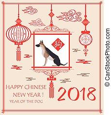 カード, 象形文字, 中国語, ドイツ語, 年, 挨拶, 2018, 掛かること, 新しい, 羊飼い, ランタン