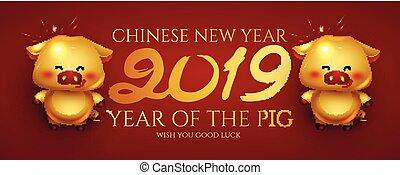 カード, 金, 幸せ, chineze, 新しい, テンプレート, sing., year., 2019, かわいい, 黄道帯, pig., 招待, character.