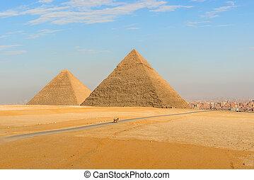 ギザピラミッド