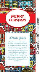 クリスマスカード, 招待