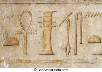 クローズアップ, 寺院, エジプト, hatshepsut, ルクソール