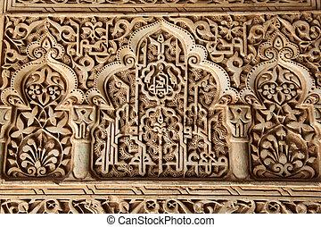 グラナダ, 宮殿, 彫刻, alhambra, 南, 華やか, andalusia, スペイン