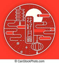 グラフィック, 中国語, 祝祭, 中央の, イラスト, 秋, ベクトル, デザイン