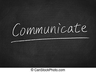 コミュニケートしなさい