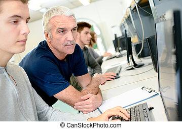 コンピュータクラス
