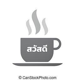 コーヒー, 言語, テキスト, 隔離された, hello!, 大袈裟な表情をしなさい, タイ人