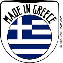 ゴム製 スタンプ, 作られた, ギリシャ