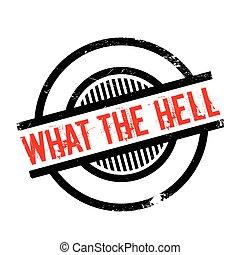 ゴム, 地獄, 何か, 切手