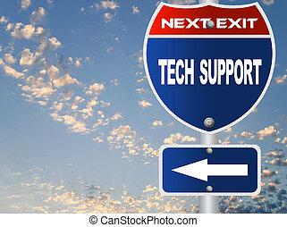 サポート, 技術, 道 印