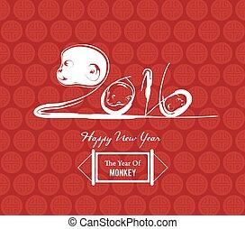 サル, デザイン, ∥ために∥, 中国の新年