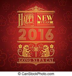 サル, 中国語, シンボル, デザイン, 年, 新しい, 2016