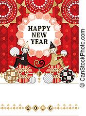 サル, 年, 新年おめでとう