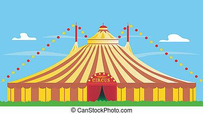 サーカスの大テント