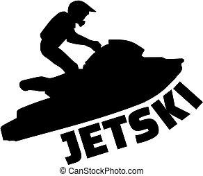 スキー, 運転手, ジェット機