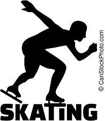 スケート, スピード, シルエット