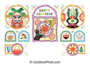 スタイル, テンプレート, 汚された, 日本語, 犬, ガラス, デザイン, 背景, 年, 新しい, 白, 年の, カード, 幸せ