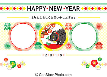 スタイル, 写真フレーム, 日本語, 元日, デザイン, テンプレート, 年, 2019, カード, 幸せ