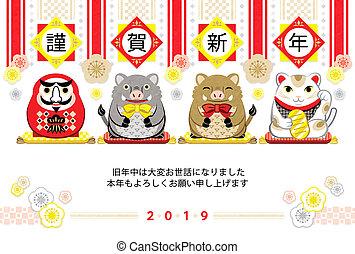 スタイル, 日本語, 幸運, 2019, カード, 新しい, 雄豚, デザイン, ねこ, daruma, 年の