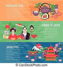 スタイル, 水平なバナー, 生活, セット, 日本語