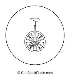 スタイル, monocycle, illustration., アイコン, シンボル, サーカス, 隔離された, バックグラウンド。, ベクトル, 白, 株, アウトライン