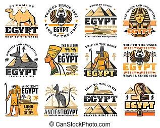 スフィンクス, ピラミッド, anubis, シンボル, ankh, ファラオ