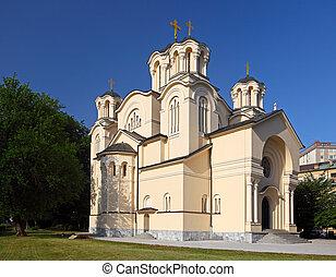 スロベニア, 正統, ljubljana, 教会