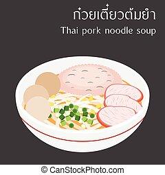 スープ, タイ人, ヌードル, ポーク