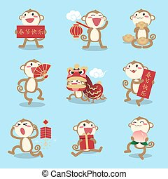 セット, サル, 漢字, ベクトル, 年, 新しい