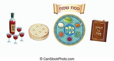 セット, 休日, アイコン, 幸せ, プレート, pesach, 型, 過ぎ越しの祝い, ユダヤ人, seder