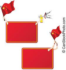 セット, flag., フレーム, 2, 陶磁器, メッセージ, スポーツ