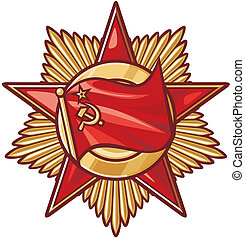 ソビエト, 星, 順序, (medal)