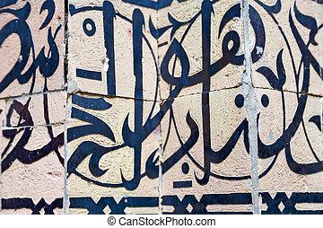 タイル, アフリカ, 線, 古い, モロッコ