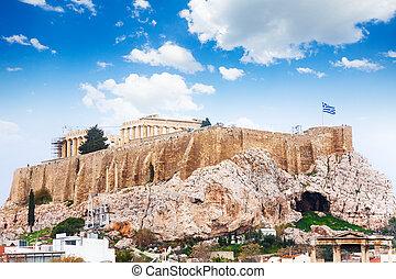 ダウンタウンに, アクロポリス, アテネ, ギリシャ