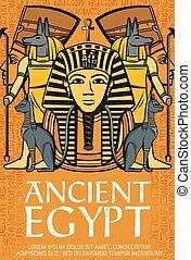 ツタンカーメン, 古代エジプト, ファラオ, 神, 神