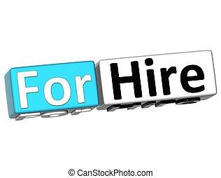 テキスト, hire, ボタン, ブロック, 3d